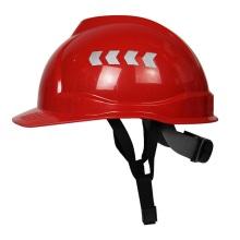 Capacete para trabalhadores da construção civil com Ce aprovado