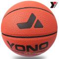Tamaño modificado para requisitos particulares Baloncesto caliente del baloncesto del PVC de la PU 2 3 5 6 7 para el entrenamiento del baloncesto