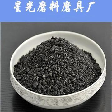 Aditivo del carbón / carbón antracita calcinado (marca de Xingguang) para la fabricación de acero (XG-J-58)