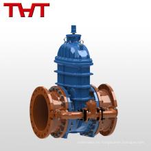 válvula de compuerta de bronce de aluminio con válvula bypass / bypass
