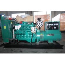 Diesel Generator with Yuchai 6-Stroke Engine 100kw