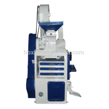 MLNJ15/13 III Automatic Small Rice Mill With Diesel Engine For Sale