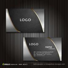 Визитная карточка с печатью штрих-кода