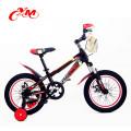 Hot selling factory price bright baby bike/Chinese cheap mini kids bike sale/hot wheels boy sport 14 kids bike onsale