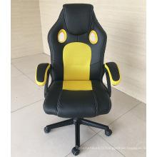 Chaise de bureau ergonomique Chaises de jeu exécutives réglables