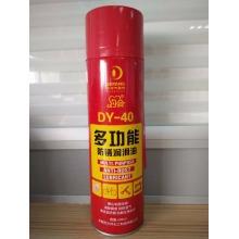 Buen rendimiento Aceite lubricante antioxidante