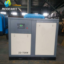 Compresseur d'air à vis rotative industrielle 55KW / 75HP
