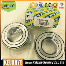 SNR front wheel hub bearing DAC25520032 bearings