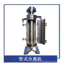 Séparateur de centrifugeuse tubulaire GF57