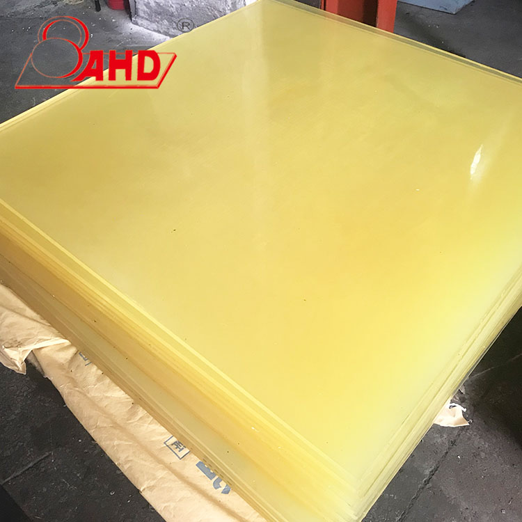 10mm Pu Sheet