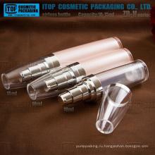 ZB-V серии 10 мл 15 мл пуля круглые пластиковые тонкий Безвоздушная Бутылка акрил плотно насоса