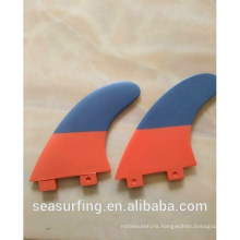 2015 High quality plastic G5 surf fins professional made surfboard surf Fins