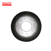 Brake disc UC2B-33-251 for Japanese cars