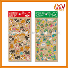 Promotional products of all kinds of stickers,printable cartoon stickers