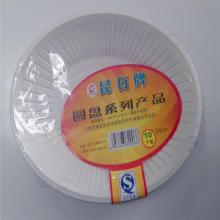 Fast-Food-Verpackung Stone Food-Verpackungsmaterialien