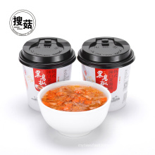 2018 Alibaba Hot Products with FDA Standard