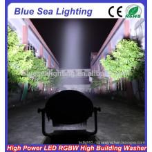 Гуанчжоу 100pcs x 10W наивысшая мощность напольный свет потока