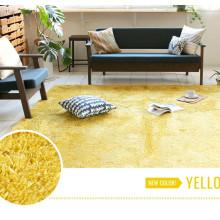 modernes Design Home Wohnzimmer Dekoration Teppiche und Teppiche