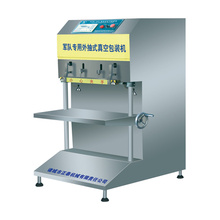 2017 Latest Army Purpose Packing Machine