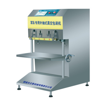 Safety Guard Vacuum Packing Machine