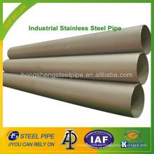 Tubería de acero inoxidable industrial