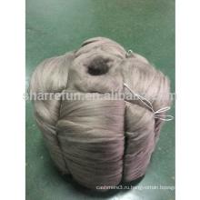 Завод оптовая продажа конкурентоспособная цена монгольского кашемира волокна топы коричневый 16.5 микрофон/44-46мм для прядения пряжи