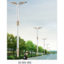 Высокое качество два-рука уличные фонари