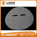 высокое качество супер шелк маска лист поставкы фабрики