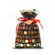 Brown Valentine's Day Plastic Chocolate Drawstring Bag