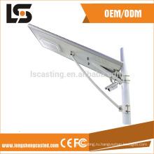 Горячие продажи новый дизайн алюминиевого литья пустой свет Корпус для светодиодных Солнечный уличный свет