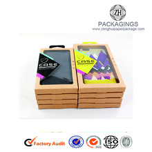 Blister insert mobile phone case packaging box