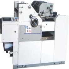 Горячий продавать пакет для упаковки непрерывной формы офсетной печатной машины