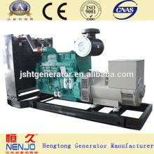 American brand KTA19-G4 generator diesel 400KW/500KVA