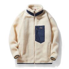 Factory Wholesale Custom Lightweight Sherpa Fleece Jacket