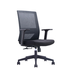 Hot Net Back Office Swivel Task Chair with Durable Mesh