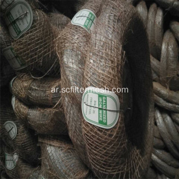 BWG 21 Black Inealed Binding Wire