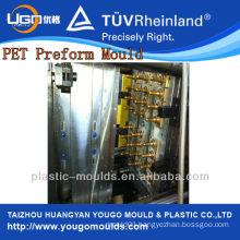 24cavity PET preform mould hot-runner valve gate
