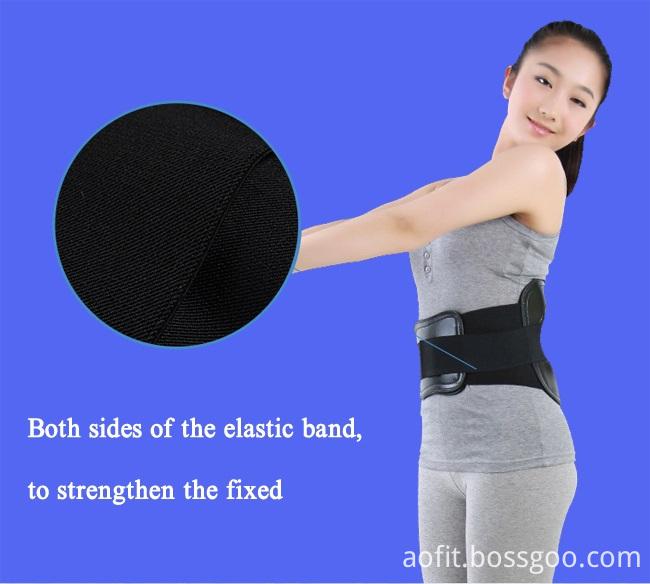orthopedic waist belt