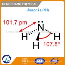 Malaysia Price of Ammonia gas/Liquid ammonia/Anhydrous Ammonia