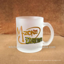 """Haonai """"M-zone"""" frosted drink glass mug with handle"""