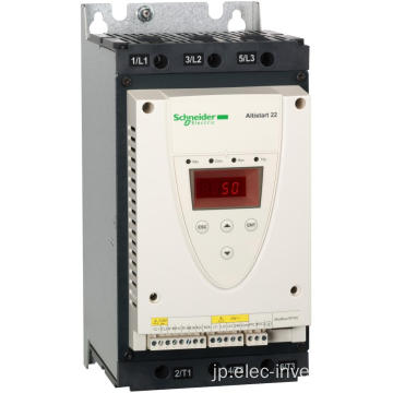 Schneider Electric ATS22D75Qインバーター