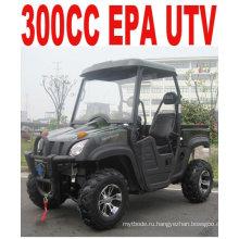 300CC UTV с EEC и EPA (MC-152)