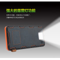 Лучший Дизайн Солнечная Банк Силы Мобильного Телефона Зарядное Устройство