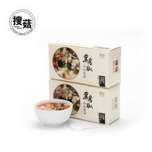 FD Instant-Gemüse-Ei-Suppe