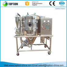 Stainless steel industrial spray dryer /ceramic spray dryer price