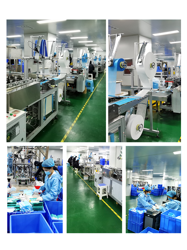 Surgical Mask Manufacturer