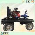 Trailer Portable 75HP Diesel Engine Drive Bomba de incendio de emergencia