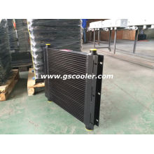China Made Air Cooled Oil Cooler