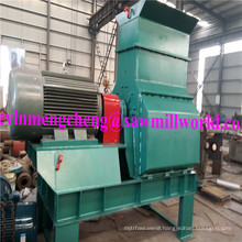 Wood Hammer Mill Powder Grinding Machine Wood Sawdust Production Line