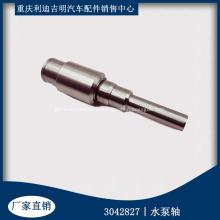 K19 pièces de moteur diesel arbre de pompe à eau 3042827